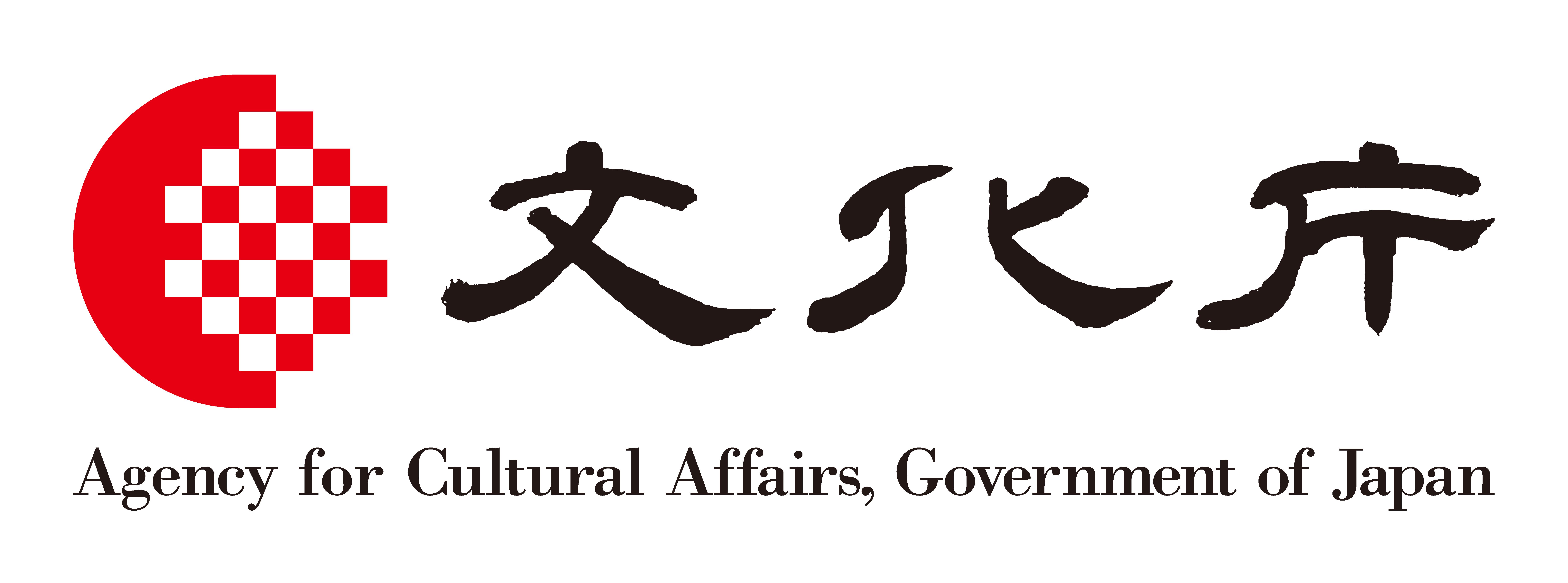 令和2年度戦略的芸術文化創造推進事業『文化芸術収益力強化事業』