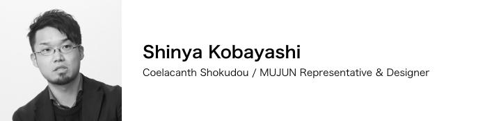 Shinya Kobayashi / Coelacanth Shokudou/MUJUN Representative & Designer